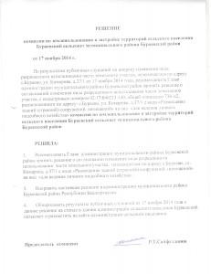 05 решение Комарова 37 1